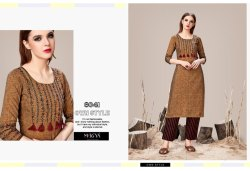 Tasseled Designer Kurti with Pants