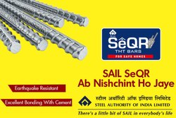 Mild Steel 8MM TO 32MM Sail Seqr Tmt, 12 meter, Grade: Fe 500D