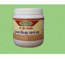 1 Kg Herbal Bath Powder