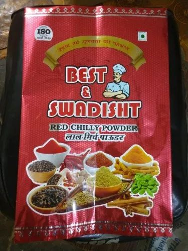 Aman chilly power, Packaging: Packet