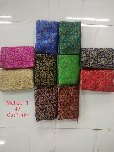 Mahek-1 Blouse Fabric