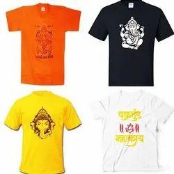Half Sleeves Ganpati Printed T Shirt