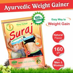 Suraj Herbals Weight Gainer Powder