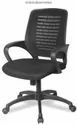 Black Standard Mesh Chair With Handle