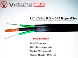 Lift Cable RG 6 Plus 2 Rope Wire