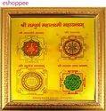 Worship Wooden Frame Shri Shree Sampoorna Sampurna Mahalaxmi Yantra, Size: 27 X 27 Cm