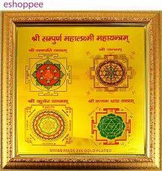Shri Shree Sampoorna Sampurna Mahalaxmi Yantra