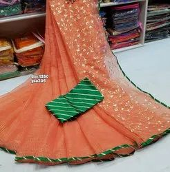 Pita work Party Wear Cotten Printed Saree, 6.3 m (with blouse piece)