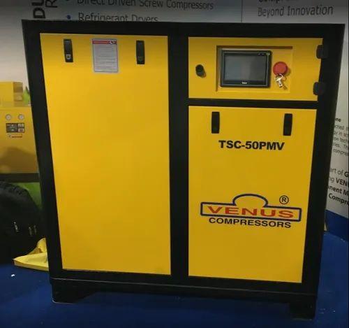 TSC-50PMV Permanent Magnet Screw Compressor