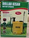 Spray Pump Battery Operated