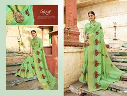 Greenish Party Royal Ladies Saree