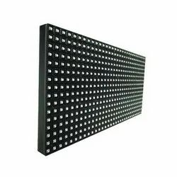 Qiangli P8 Full Color LED Module
