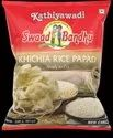 Gujarati Round Rice Papad Red Chilli, Packaging Size: 200gram