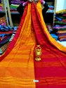 Ladies Plain Cotton Sarees