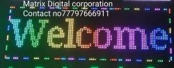 Multi Color Welcome LED Display