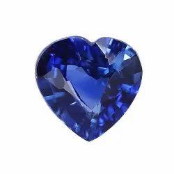 Royal Blue Natural Ceylon Blue Sapphire