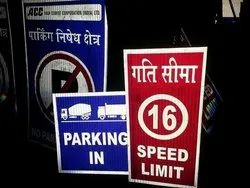 Speed Limit Road Sign Board