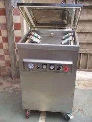 Vacuum Packaging Machine DZ-400
