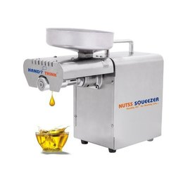 Domestic Oil Extraction Machine