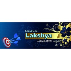 Lakshya Dhoop Sticks
