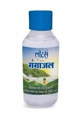 Pet Gangajal Bottle
