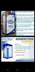 Automatic Disinfection Chamber - Disinfection Unit