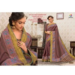Rachna Art Silk Digital Printed Silkken Dobara Saree Catalog For Women 6