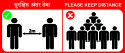 Covid-19 Social Distance Sign Poster