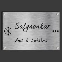 Rectangle Stainless Steel Name Plate