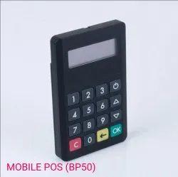 BP50 Swipe Machine