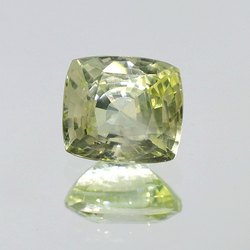 Natural Yellow Sapphire Cushion Mixed Loose Gemstone
