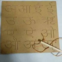 Mini Carbin Hindi Vowels