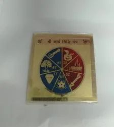 Golden Shree Karya Siddhi Yantra