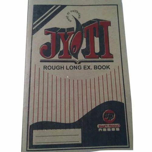 Rough Long Book, Paper Size: A4