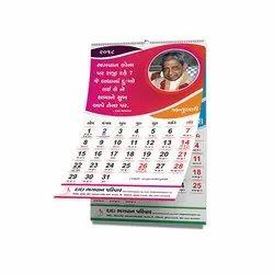 7-10 Days Wall Calendar Printing Services