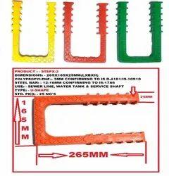 KGM PVC MANHOLE STEPS