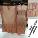 Khwaish Fashionable Muslin Satin Suit