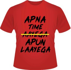 Cotton T-shirt RED Color