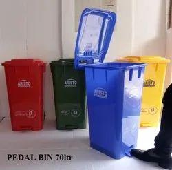 70 Litre Pedal Waste Bin