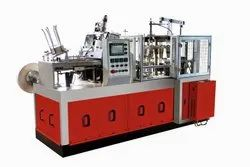 Fully Automatic Tea Paper Cup Making  Machine