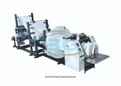 Paper Bag Making Machine With Two Color Printing Inline