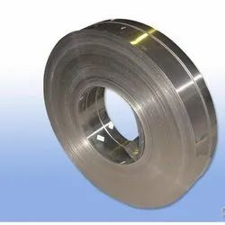 Industrial Steel Coil