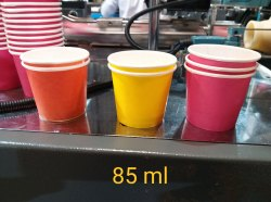 100 Nos Party Printed Paper Cup