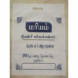 Growwel Marketing Reusable Non Woven Bag, for Shopping, Capacity: 3- 4 Kg