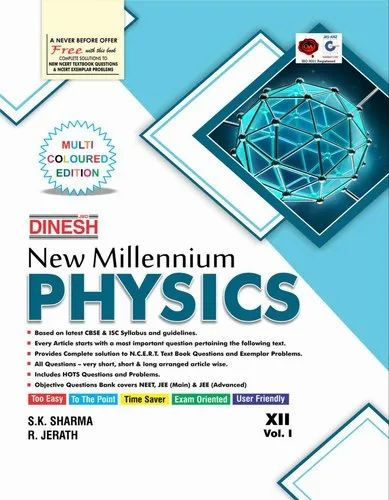 Physics - Dinesh New Millennium Physics For Class 12 Other