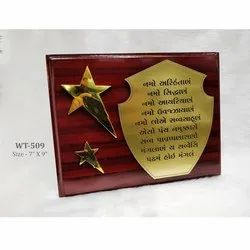 Wooden Glossy Plaque Momento 7x9