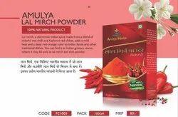 Amulya Lal Mirch Powder- 100 gms