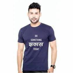 Cutestyyle Half Sleeves Blue Round Neck Printed T Shirt