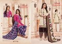 Daily Wear Printed Cotton Dress Material of Akash Creation Padmavati Vol-9 Catalog
