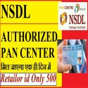 NSDL Authorized PAN Card Center
